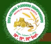 National Ploughing Championships 2018 @ screggan tullamore | Tullamore | County Offaly | Ireland