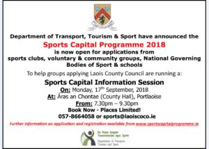 Sports Capital Programme 2018 @ Aras an Chontae (County Hall), Portlaoise, Co. Laois | Portlaoise | County Laois | Ireland